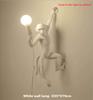 화이트 벽 램프