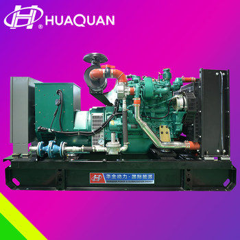55kw Natural gas/biogas/gas generators with diesel engine power by yuchai