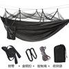 Black ( black net )