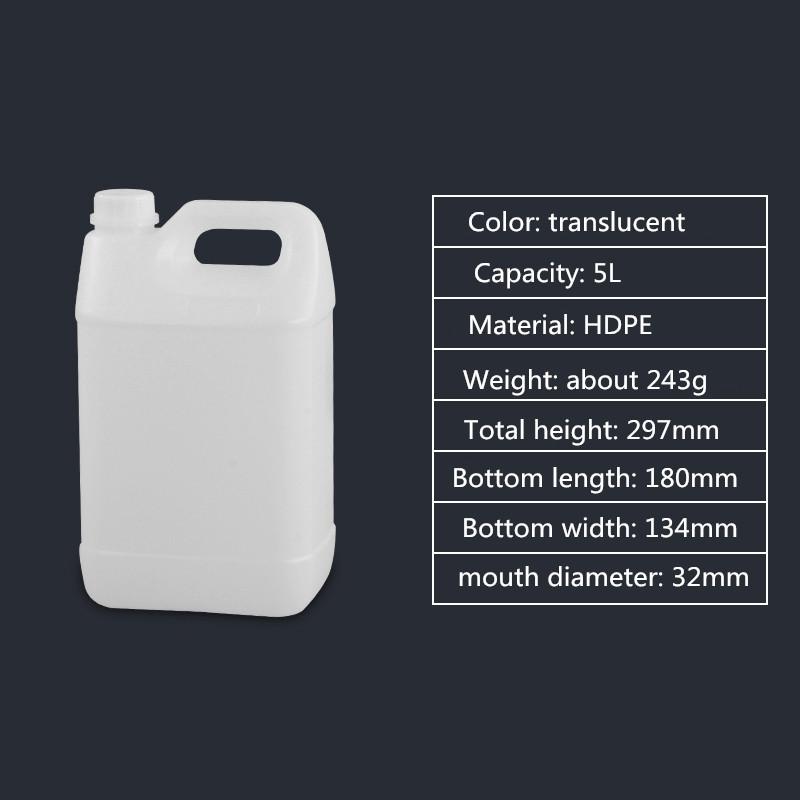 Утолщенная пластиковая бутылка для галлонов, контейнер для кувшина из полиэтилена высокой плотности для воды, масла, вина, специй, прозрачные крышки для темпера 38 мм