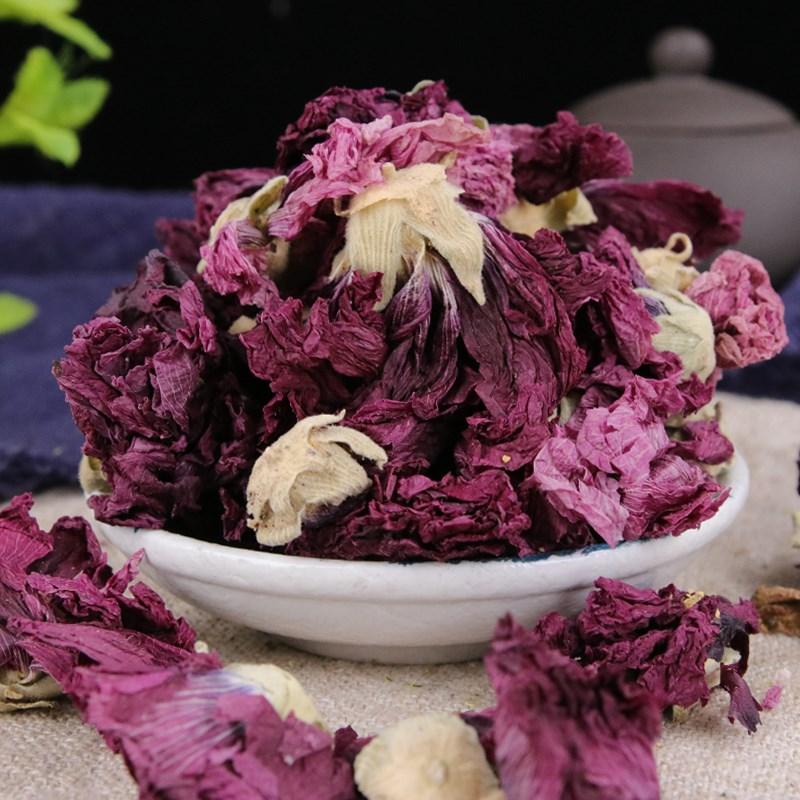 2021 Factory Supply Bulk Flower Tea Dried Violet Tea For Brewing - 4uTea | 4uTea.com