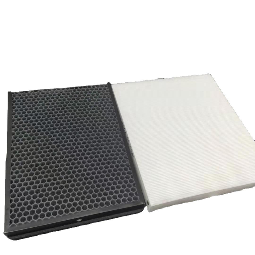 Ультратонкий ноутбук бизнес-класса с углерода очиститель воздуха фильтр hepa фильтры уровень 12 совместим с FZ-F60HFU FZ-F60DFU