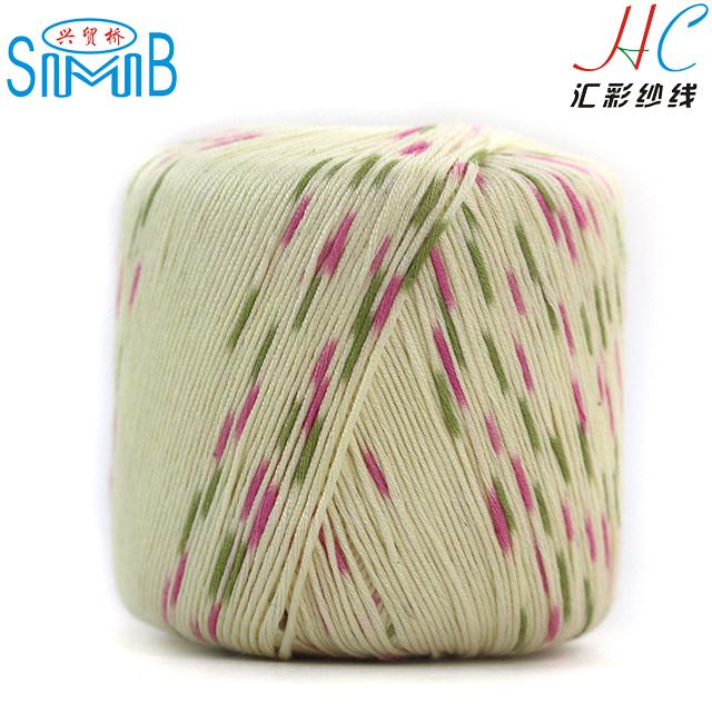 China mixture yarn factory smb best wholesale best selling hand knitting 2.8Nm 100% bamboo cotton yarn