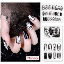 24 шт. накладные ногти на ногти с клеем накладные ногти клей для ногтей на ногти искусственные ногти дисплей для ногтей палка на ногти(Китай)