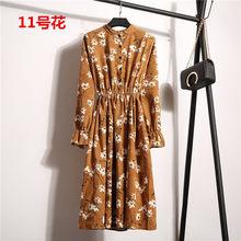 Женская осенне-зимняя одежда, вельветовое платье средней длины с расклешенными рукавами, Элегантное однобортное платье трапециевидной фор...(Китай)