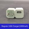 Обычный USB зарядное устройство переменного тока (1000 мА · ч)