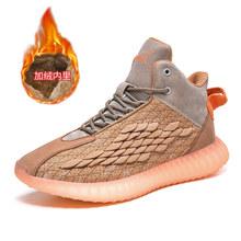 Мужская Спортивная обувь RONGLAI, зимние ботинки для баскетбола со светоотражающим покрытием(Китай)