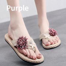 Женские тапочки льняные BIMUDUIYU, Летние удобные нескользящие шлепанцы с открытым носком на плоской подошве, пляжные шлепанцы(Китай)