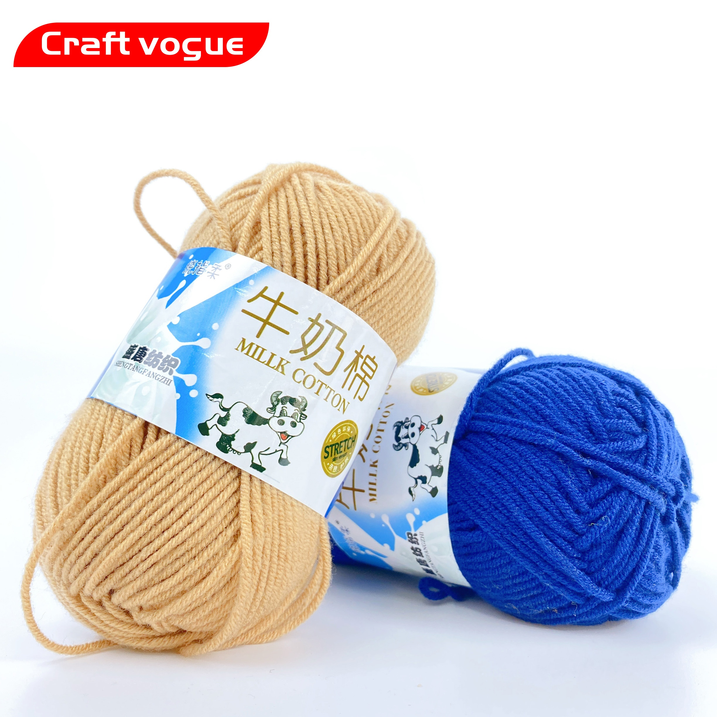 Free Samples Various Colors Soft Worsted hand knitting Baby Yarn 3ply 4ply 5ply 50g 100g milk cotton yarn for crochet