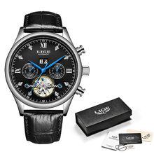 Мужские наручные часы LIGE Fashoin, брендовые Роскошные автоматические механические часы с турбийоном, водонепроницаемые наручные часы из нержа...(Китай)