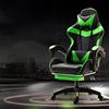 Standard model + footrest+green