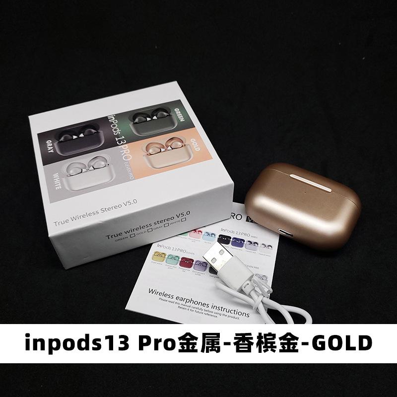 InPods 13 Pro i13 TWS всплывающие обновленные наушники Siri Macaron металлического цвета 13 Pro Наушники i13S Air Pro 3 оригинальные наушники