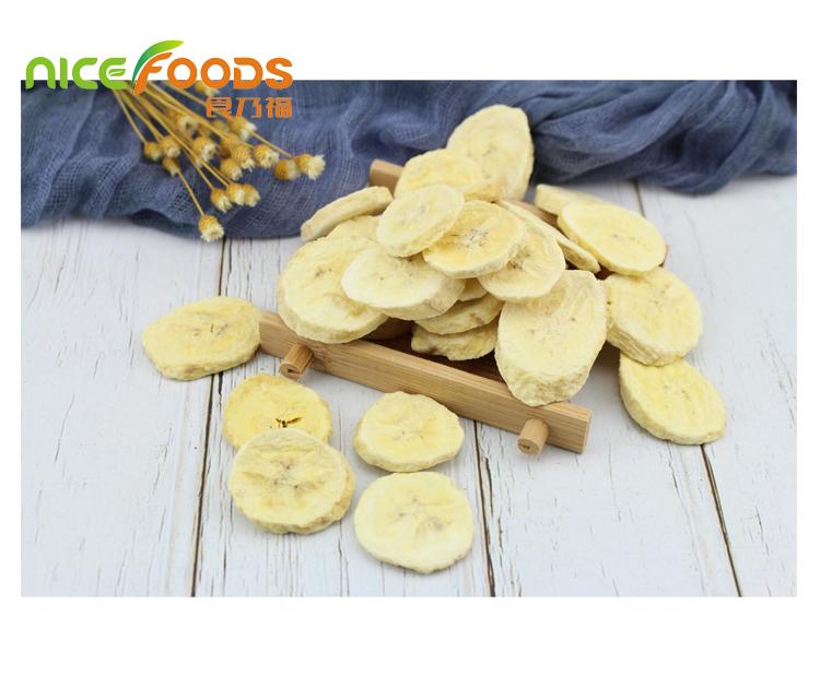Wholesale Bulk Dried Fruit Foods Banana Chips