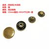 Antique Brass 1.5CM cap