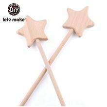 Let'S Make 5 шт. Детские коляски игрушки в форме сердца Деревянная волшебная палочка детские деревянные Прорезыватели игрушки от 0 до 12 месяцев м...(Китай)