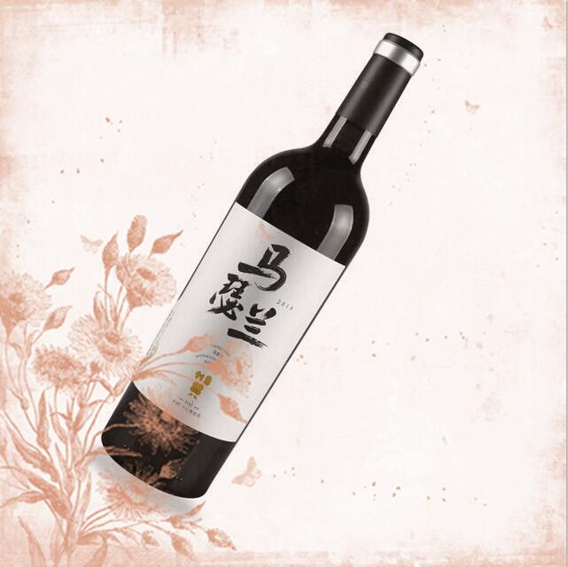 Высшее качество, Китай, Marselan, сухая красная бутылка вина 750 мл, упаковка из горного хелиана, область Нинся, Китай