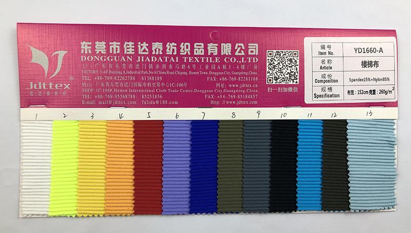 nylon spandex 4 way stretch rib full dull stretch fabric for swimwear