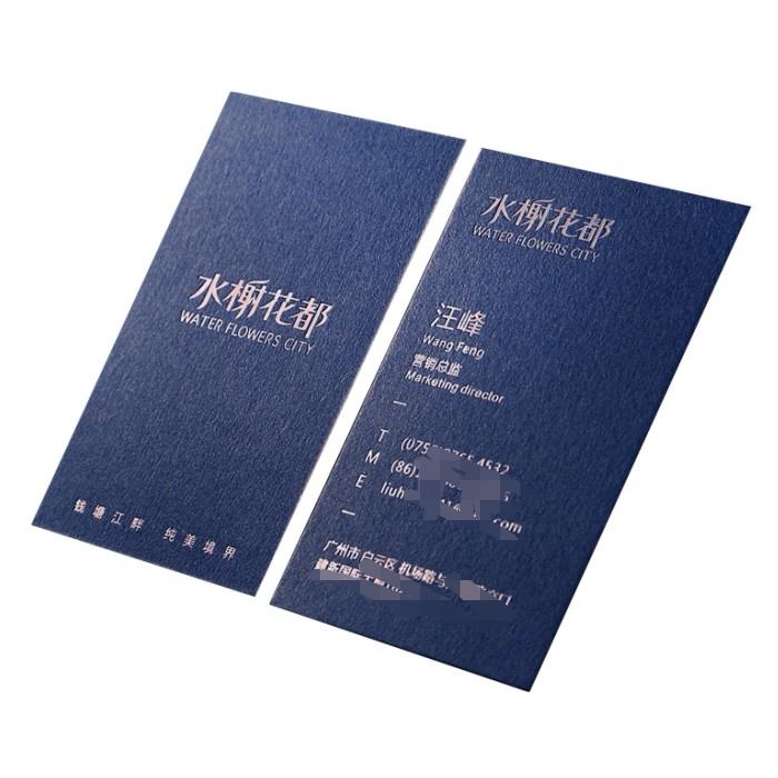 85*54 مللي متر ، 85*50mm ، 80*50mm المتقدمة شهادة دبلوم خدمة الطباعة الفاخرة سميكة الأشعة فوق البنفسجية Debossed طباعة بطاقة الأعمال