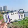 4 Tokio