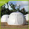 Non-transparent dome tent