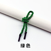 green  4 mm wide * 35 cm long