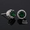 Green-E195