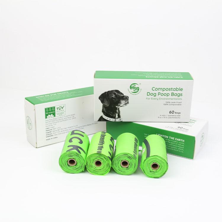 100% биоразлагаемый и Компостируемый мешок для уборки собак, пакеты для отходов для домашних животных, 60 пакетов с сертификатом OK, компост