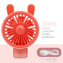Портативный мини-вентилятор, складной настольный usb-вентилятор с зарядкой для студентов, новый подарок(China)