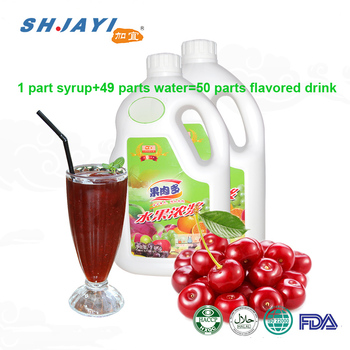 Low price quick delivery cherry concentrate