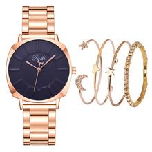 Горячая Мода для женщин розовое золото нержавеющая сталь простые часы браслет набор роскошные женские Кварцевые аналоговые наручные часы ...(Китай)