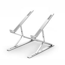 Портативная подставка для ноутбука, регулируемая основа, складная подставка для ноутбука, держатель для Macbook Pro Air, алюминиевый охлаждающий ...(Китай)