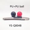पु गेंद काले और लाल