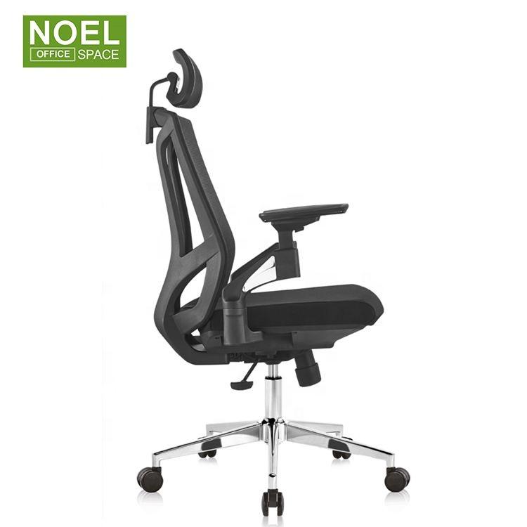 Горячая Распродажа, новый дизайн, эргономичное вращающееся кресло с высокой спинкой и черной нейлоновой спинкой