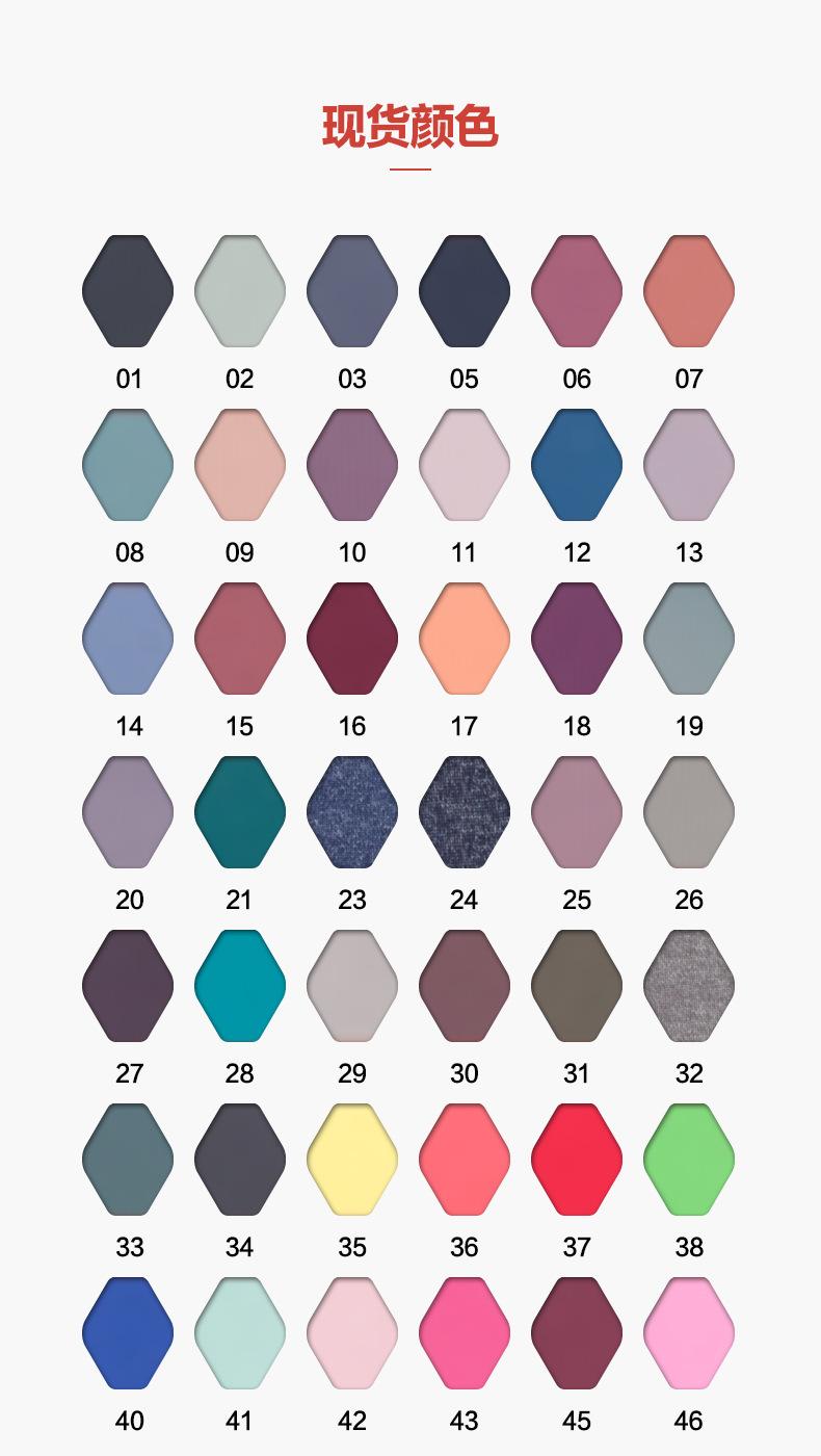 High Quality Shapewear 86 Polyamide 14 Spandex Lycra Supplex Nylon Fabric