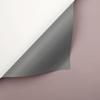 122 Light Pink + de Metal Cinza