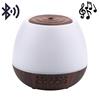 Brown wood with BT speaker