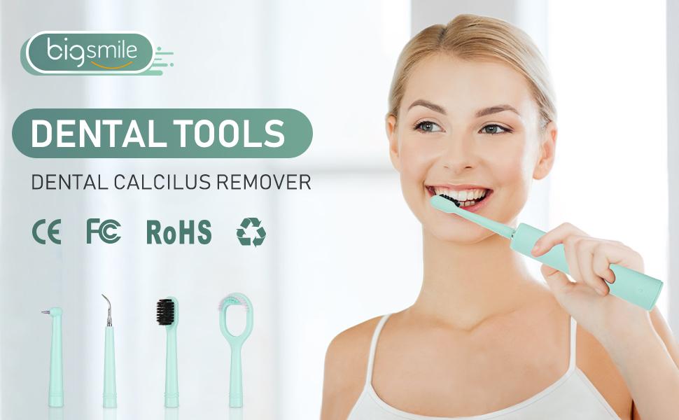 M горячее персональное использование Электрический Очиститель зубов пятна зубной налет черный стоматологический аппарат для удаления зубного камня