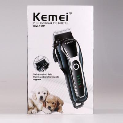 Новый KM-1991 ножницы для домашних животных, электрическая машинка для стрижки животных с тонкой оправой шерсти домашних животных trimmerr