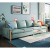 (Mint blue)-LS01SF2087014