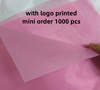 สีชมพูโลโก้พิมพ์
