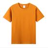 Licht orange
