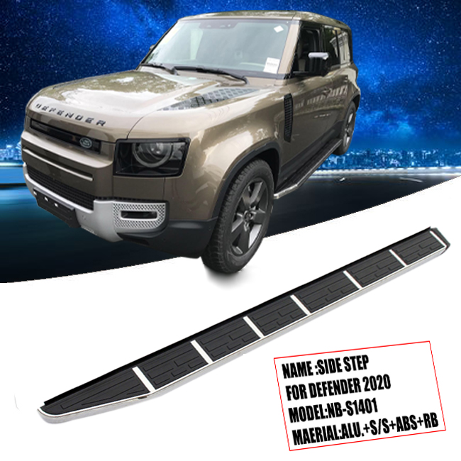 Factory Price Running board for all new RANGE ROVER Defender auto parts