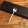 Cuchara de plata