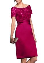Элегантное темно-синее платье-футляр для мамы невесты атласное платье до колена с короткими рукавами и блестками для гостей на свадьбу на з...(China)