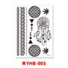 YHB-003 ( black )