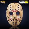 GOLD JASON Mask