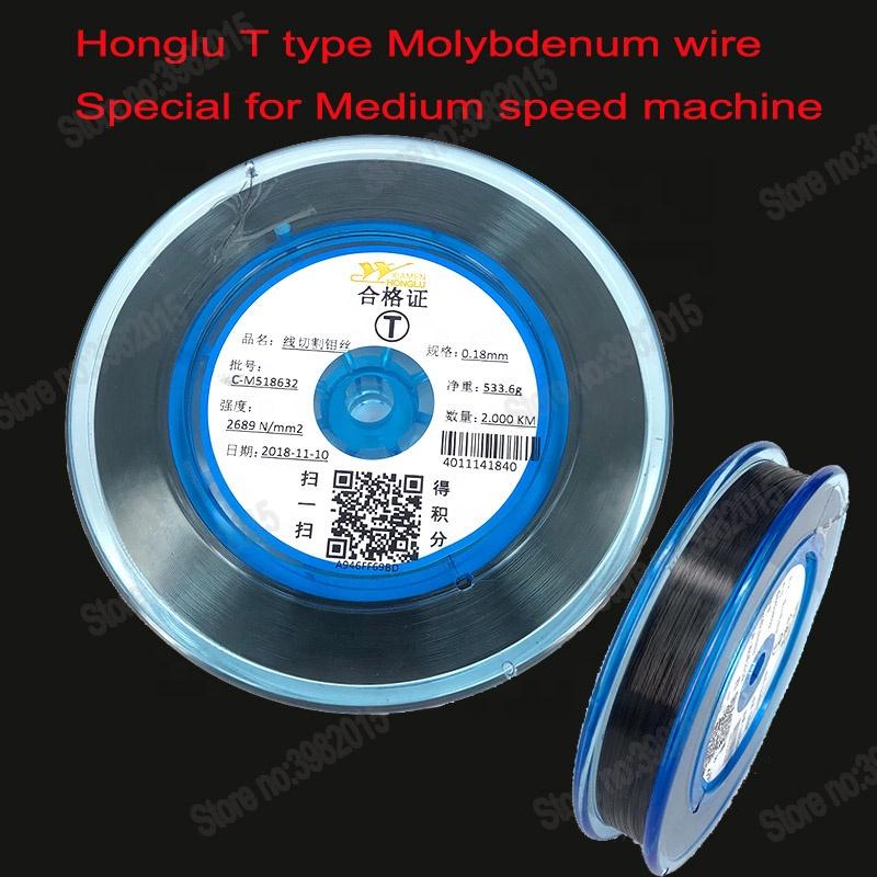 Xiamen Honglu 0.18mm WEDM Molybdenum Wire T Type for CNC High Speed Wire Cut WEDM Machine