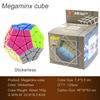 Megaminx (stickerless)