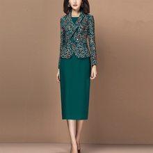 Женский офисный костюм, элегантный облегающий блейзер с длинным рукавом и цветочным рисунком, платье-карандаш без рукавов, комплект из двух...(Китай)