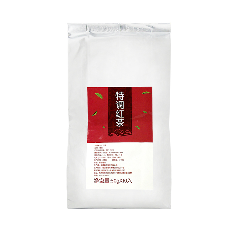 500g non woven bag black tea used in milk tea shop - 4uTea | 4uTea.com